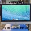 iMac 27-inch C2D 3.06 GHz.Late 2009 สภาพสวยๆ RAM 8GB จัดไป 21,900 บาท