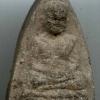 หลวงปู่ทวด ปั๊มเครื่อง เนื้อว่าน รุ่นแรก ปี๒๕๑๔ อาจารย์นอง วัดทรายขาว