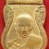 เหรียญเสมาปั๊ม ปี๐๗..ลพ.น้อย วัดธรรมศาลา