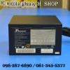 "Power Supply SEASONIC S12II - 620W ""Bronze"""