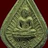 พระกสิณ กลีบบัว ปี๐๕ ลพ.พัฒน์ วัดใหม่ฯ สุราษฏร์ฯ