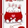 Happiness ครอสติสจีนพิมพ์ลาย