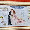 A beautyful Day แต่งงาน ครอสติสปักสำเร็จ รวมกรอบ