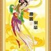 ผู้หญิงชาวจีนระบำ ชุดปักครอสติช พิมพ์ลาย งานฝีมือ