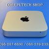 Mac Mini Intel Core i5 1.4GHz. Late 2014.