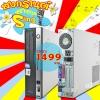 คอมมือสองFujitsu Core2 1.8GHz RAM 2 HD80+ร้องเพลง