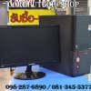 Computer Set AMD Athlon II X2 250 3.0GHz. พร้อมจอ LED Samsung S19A300B 18.5-inch