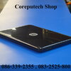 HP 14-R047TU , Intel Celeron N2840 Processor 2.16 GHz. สภาพสวย 95 เปอร์ สเปคน่าใช้งาน เล่นเนต ดูหนังฟังเพลง สบายๆ จัดไป 6,900 บาท