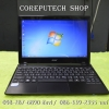 ACER Aspire One 756-877BCkk Intel Celeron 877 1.40GHz.