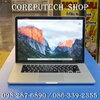 MacBook Pro 15-inch Retina Intel Quad-Core i7 2.2GHz. Ram 16GB. SSD 256GB. Mid 2014.