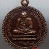 เหรียญลป.ทวด วัดพังเถียะ สงขลา ปี๒๕๐๕