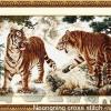 เสือคำราม 2 ตัว ชุดปักครอสติช พิมพ์ลาย งานฝีมือ
