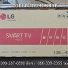 TV LG 43LH590T 43-inch Full HD Smart TV