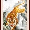 เสือคำราม ชุดปักครอสติช พิมพ์ลาย งานฝีมือ