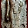 พระฉลอง ๒๕ พุทธศตวรรษ ปี๒๕๐๐ เนื้อแร่ พิมพ์สี่เดือย