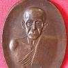 เหรียญพระอุบาลีคุณูปมาจารย์(จันทร์ สิริจันโท) วัดบรมนิวาส ออกที่วัดเจดีย์หลวง เชียงใหม่ ปี ๒๕๑๙