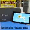 Microsoft Surface Pro Intel Core i5-3317U 1.70GHz. Ram 4GB SSD 64GB.