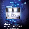 Faris Super Kollagen 3D Collagen Filler 30g