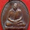 เหรียญสันติ๒ รุ่น ๒๔..ลป.สิม วัดประสาทนิมิตร ลพบุรี ปี๒๕๑๘