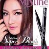 Mistine Super Black Eyeliner