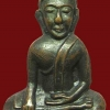 พระท่ากระดาน หลวงปู่ดี วัดเทวสังฆารามฯ(วัดเหนือ) กาญจนบุรี