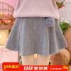 Pre-Order กระโปรงสั้นผ้าWool ทรงบาน ห้อยปอมปอม มี2สี