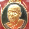เหรียญรูปไข่ กะไหล่ทองลงยา ยันต์เฑาะว์ รุ่นแรก..ลพ.สืบ วัดสิงห์ นครปฐม
