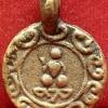 เหรียญหล่อฯ พุทธกวัก ลพ.อิ่ม วัดหัวเขา สุพรรณฯ