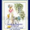 bycicle girl ครอสติสจีนพิมพ์ลาย