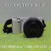 Sony nex 5N + Lens 18-55mm.