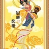 ผู้หญิงชาวจีน ชุดปักครอสติช พิมพ์ลาย งานฝีมือ
