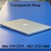 MacBook Pro Retina 13-inch Core i5 GEN4 2.6GHz.Late 2013 RAM 8GB SSD 512GB สภาพสวยๆ แบตเตอรี่ดีมากๆ จัดไป 41,900 บาท
