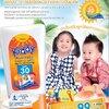 โลชั่นกันแดดสำหรับเด็ก Mistine Protection Sunscreen Lotion SPF30 50ml