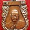 เหรียญเสมากลาง ปี๒๕๐๗ ลพ.เงิน วัดดอนยายหอม นฐ.