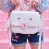 Pre-Order กระเป๋าสะพายไหล่หนังเทียมกวางกระต่าย สีขาว