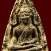พระพุทธชินราช วัดสุทัศน์ฯ รุ่นสงครามเกาหลี ปี๒๔๙๓ เนื้อทองเหลือง