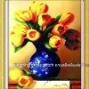 แจกันดอกไม้ คลอสติสพิมพ์ลาย