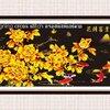 ดอกไม้ ครอสติสจีนพิมพ์ลาย