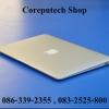 MacBook Air 11-inch Core i5-4250U 1.3 GHz.SSD 256GB RAM 4GB Mid 2013 สภาพสวยกริ๊บๆ ตัวเล็ก แรงน่าใช้งาน ปกศ.25/09/2016 จัดไป 22,900 บาท