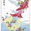 ผู้หญิงชาวจีนถือดอกไม้ ชุดปักครอสติช พิมพ์ลาย งานฝีมือ