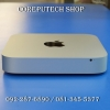 Mac Mini Server Intel Quad-Core i7 2.0GHz. Mid 2011.