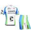 ชุดปั่นจักรยานแขนสั้น GARMIN สีขาว เป้าเจล (แอดไลน์ @pinpinbike ใส่ @ ข้างหน้าด้วยนะคะ)