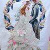 ครอสติสปักสำเร็จ แต่งงาน
