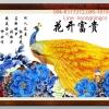 นกยูงทองดอกโบตั๋นฟ้า ครอสติสจีนพิมพ์ลาย