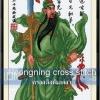 เทพกวนอู ครอสติสจีนพิมพ์ลาย งานฝีมือ
