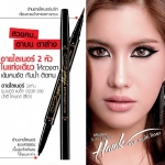 Mistine Super Black Hawk Eye Multi Eyeliner