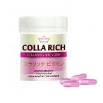 Colla Rich Collagen คอลล่าริช คอลลาเจน ศูนย์จำหน่ายราคาส่ง ลดสิว ผิวขาวใส ส่งฟรี