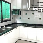 White & Black Kitchen