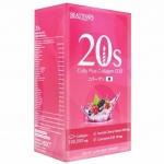 Beautina 20s Colly Plus Collagen Q10 ศูนย์จำหน่ายราคาส่ง อาหารผิว สูตร Anti-Aging ระดับ พรีเมียม ส่งฟรี