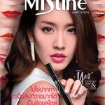 ลิป Mistine Yes It Lip Tint Marker & Smoother